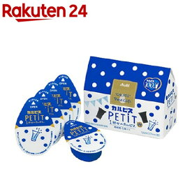 カルピス PETIT(プチ) ギフト CP05(27ml*5個入)【カルピス】