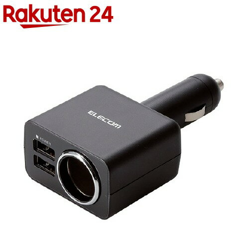 エレコム 4.8A 2ポートDC充電器+1ソケット おまかせ ブラック MPA-CCU06BK(1コ入)【エレコム(ELECOM)】