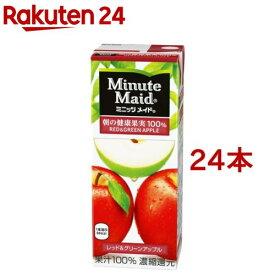 明治 ミニッツメイド レッド&グリーンアップル100%(200ml*24本セット)【明治】