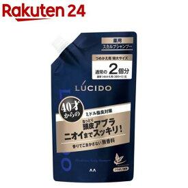 ルシード 薬用スカルプデオシャンプー つめかえ用 大容量(760ml)【ルシード(LUCIDO)】