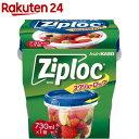 ジップロック スクリューロック 730mL(1コ入)【Ziploc(ジップロック)】