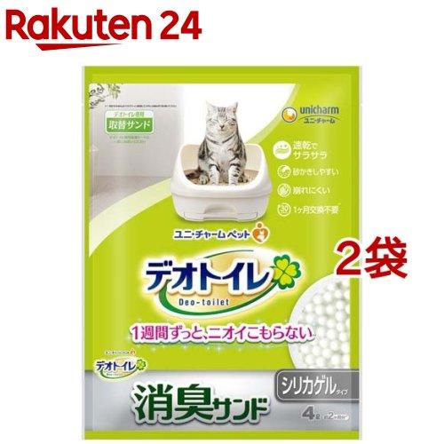 デオトイレ 消臭サンド(4L*2コセット)【デオトイレ】