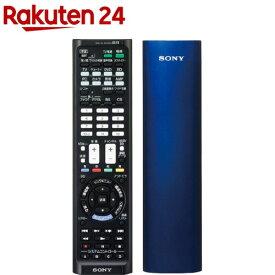 ソニー リモコン RM-PLZ530D LBJ(1台)【SONY(ソニー)】