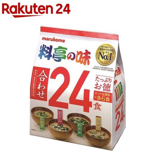 料亭の味 合わせ(24食)【料亭の味】