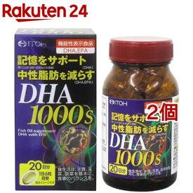 DHA1000s(120粒*2コセット)【井藤漢方】
