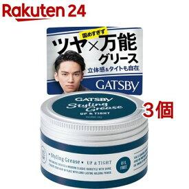 ギャツビー スタイリンググリース アッパータイト(100g*3個セット)【GATSBY(ギャツビー)】