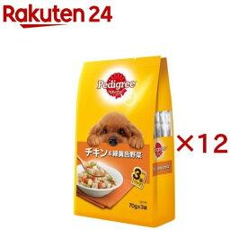 ペディグリー 成犬用 チキン&緑黄色野菜(70g*3袋*12コセット)【ペディグリー(Pedigree)】[ドッグフード]