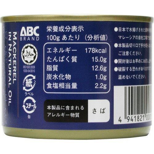 ABCさば水煮国産原料使用