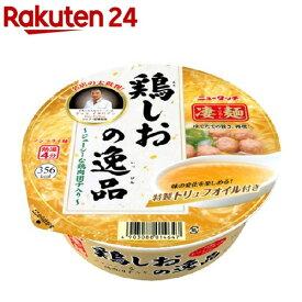 ニュータッチ 凄麺 鶏しおの逸品(112g*12個入)【凄麺】
