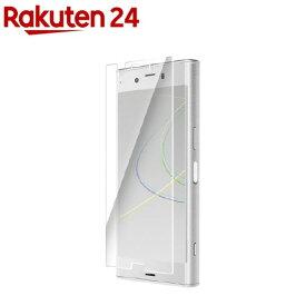 Xperia(TM) XZ1 Compact用フィルム 反射防止 PD-SO02KFLF(1コ)【エレコム(ELECOM)】