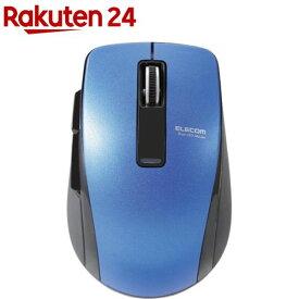 エレコム マウス ワイヤレス Bluetooth 握りやすい 5ボタン ブルー M-BT20BBBU(1個)【エレコム(ELECOM)】