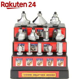 ウッドクラフター 超硬ルータービット 6mm軸 TRB-12S(12本組)【ウッドクラフター】