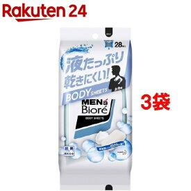 メンズビオレ ボディシート 清潔感のある石けんの香り(28枚入*3袋セット)【メンズビオレ】