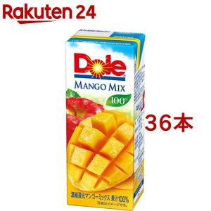 【訳あり】ドール マンゴーフルーツミックス100%(200ml*36本入)