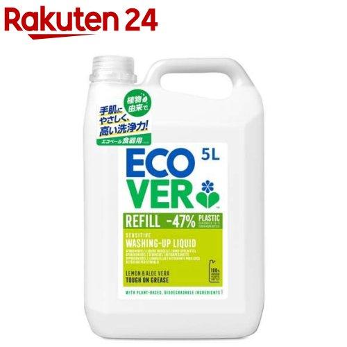 エコベール 食器用洗剤 レモンの香り(5L)【ebq】【エコベール(ECOVER)】【送料無料】