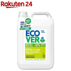 エコベール 食器用洗剤 レモンの香り(5L)【i2z】【エコベール(ECOVER)】