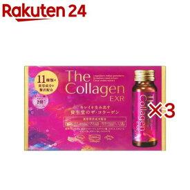 ザ・コラーゲン EXR ドリンク(50ml*10本入*3箱セット)【ザ・コラーゲン】
