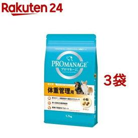 プロマネージ 体重管理用 成犬用(1.7kg*3コセット)【m3ad】【プロマネージ】[ドッグフード]