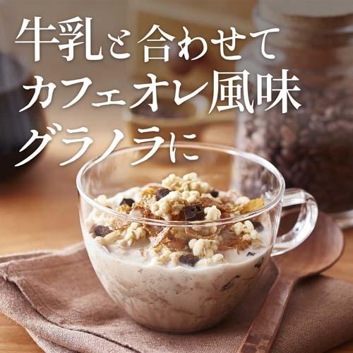 ケロッグ薫るコーヒーグラノラハーフ袋