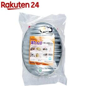 湯たんぽ トタン大型 3.5L スペアパッキン付(1コ入)