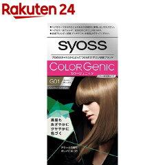カラージェニックミルキーヘアカラーG01コットングレージュ(チラッと白髪用)