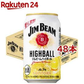 ジムビーム ハイボール 缶(350ml*48本セット)