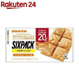 SIXPACK プロテインバー キャラメルピーナッツ味(40g*10個入)【UHA味覚糖】