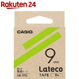 カシオ ラテコ用テープXB-9YG(1個)