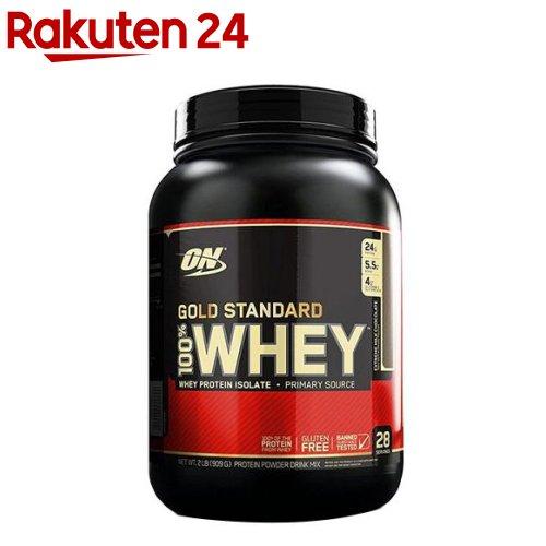 ゴールドスタンダード 国内正規品 100%ホエイ エクストリーム ミルクチョコレート(907g)【オプティマムニュートリション】