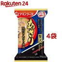 アマノフーズ いつものおみそ汁贅沢 あさり(4袋セット)【アマノフーズ】