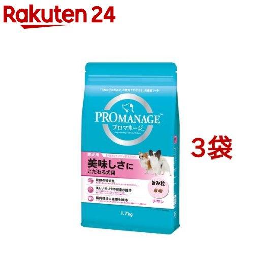 プロマネージ 美味しさにこだわる犬用 成犬用(1.7kg*3コセット)【プロマネージ】【送料無料】