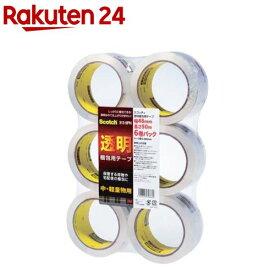 スコッチ 透明梱包用テープ 中 軽量物用 48mm*50m 313 6PN(6巻)