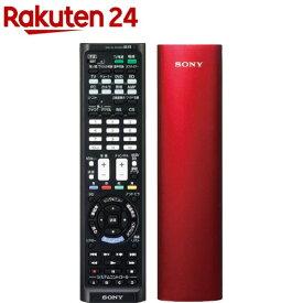ソニー リモコン RM-PLZ530D RBJ(1台)【SONY(ソニー)】