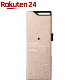 エレコム 高速USB3.0メモリ スライドタイプ 128GB ゴールド MF-DAU3128GGD(1個)【エレコム(ELECOM)】