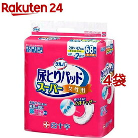 サルバ 尿とりパッドスーパー 女性用(68枚入*4袋セット)【サルバ】