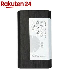 カメヤマ 葵乃舞 煙の少ない備長炭のお線香(約130g)【カメヤマ】