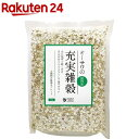 オーサワの充実雑穀(国内産)(1kg)【オーサワ】