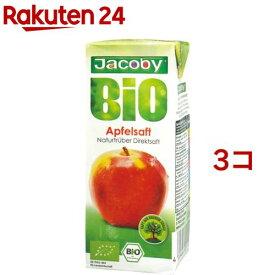 オーガニックアップルジュース(ストレート)(200ml*3コセット)【オーサワ】