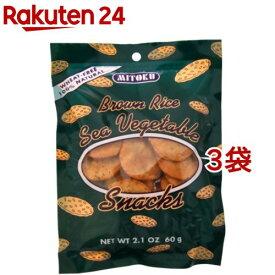 ミトク 玄米せんべい 海草(60g*3コセット)【ミトク】