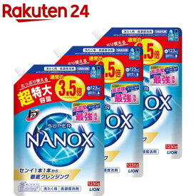 トップ スーパーナノックス 高濃度 洗濯洗剤 液体 詰め替え 超特大(1230g*3袋セット)【u7e】【スーパーナノックス(NANOX)】