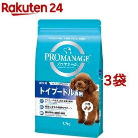 プロマネージ トイプードル専用 成犬用(1.7kg*3コセット)【m3ad】【プロマネージ】[ドッグフード]