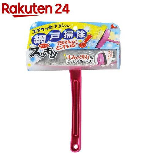 N47 エチケットブラシ de 網戸掃除(1コ入)