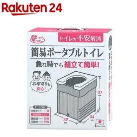 簡易ポータブルトイレ グレー R-56(10回分)[防災グッズ]