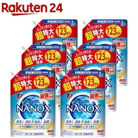 トップ スーパーナノックス 高濃度 洗濯洗剤 液体 詰め替え 超特大(1230g*6袋セット)【u7e】【スーパーナノックス(NANOX)】