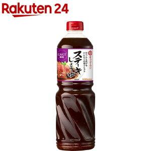 キッコーマン ステーキしょうゆ にんにく風味(1205g)【キッコーマン】