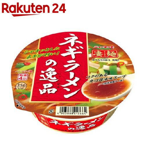 凄麺 ネギラーメンの逸品(114g)【凄麺】