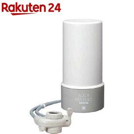 浄水器 アクアセンチュリー スマート MFH-70(1台)