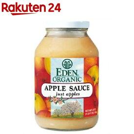 エデン アップルソース(708g)【エデン】