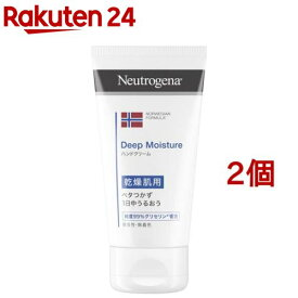 ニュートロジーナ ディープモイスチャー ハンドクリーム 乾燥肌用 微香性(75mL*2コセット)【Neutrogena(ニュートロジーナ)】
