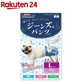 ドギーマン ジーンズ風パンツ L(12枚入)【ドギーマン(Doggy Man)】